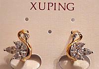 Серьги кольца ХР 18 к, лебедь, позолота