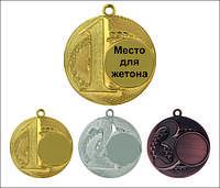 Медаль MMC5057 с жетоном и лентой (50mm)