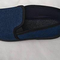 Тапок мужской джинс 40-45