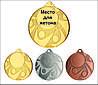 Медаль MMC5850 с жетоном и лентой (50mm)