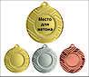 Медаль MMC5950 с жетоном и лентой (50mm)