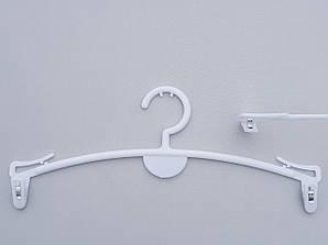 Плечики вешалки пластмассовые для нижнего белья WBX5B белые, 27 см