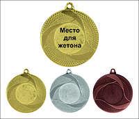 Медаль MMC8050 с жетоном и лентой (50mm)