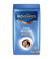 Кофе молотый Movenpick Der Milde  500г Германия, фото 1