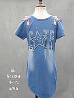 Платье на девочек оптом, Setty Koop, 4-14 рр