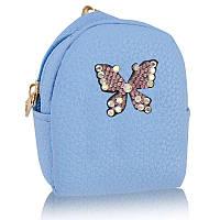 Брелок ключница кошелек со стразами бабочка голубой 142042