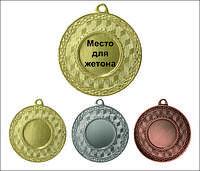 Медаль MMC8650 с жетоном и лентой (50mm)