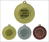 Медаль MMC8750 с жетоном и лентой (50mm)