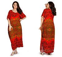Легкие женские платья летние удлиненные