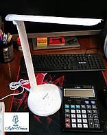 Лампа Led светодиодная настольная 52 диода Feron DE1140 ферон 8вт белая