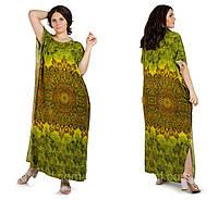 Длинное женское платье летнее трикотажное