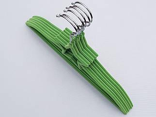 Плічка вішалки дитячі флоковані (оксамитові, велюрові) зеленого кольору,довжина 33 см, в упаковці 6 штук