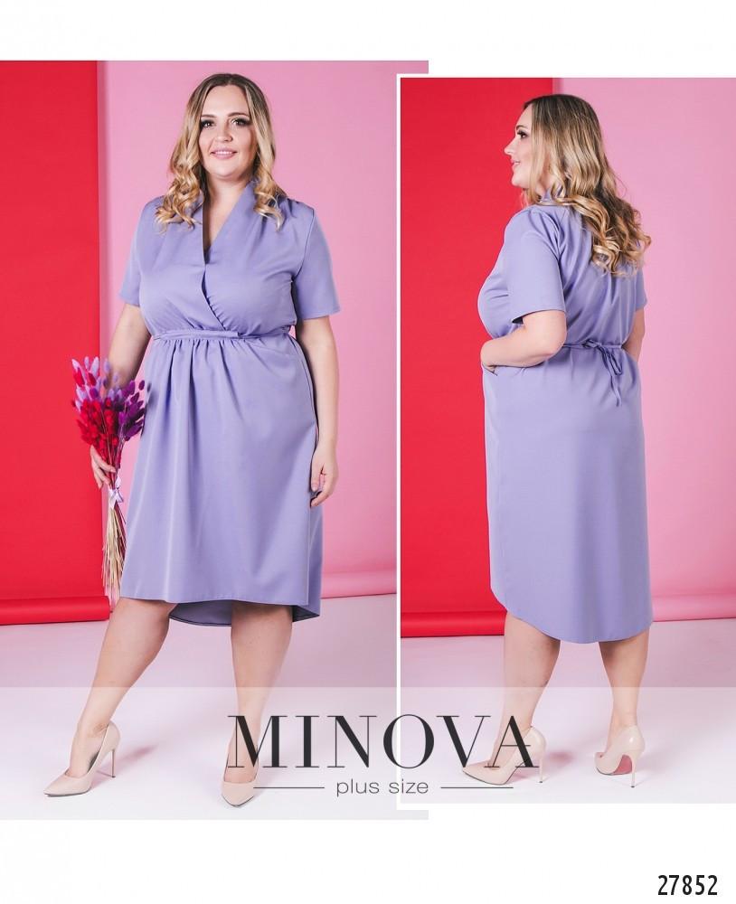 1326c932a14 Платье-рубашка с короткими рукавами №6146-1-сиреневый  продажа