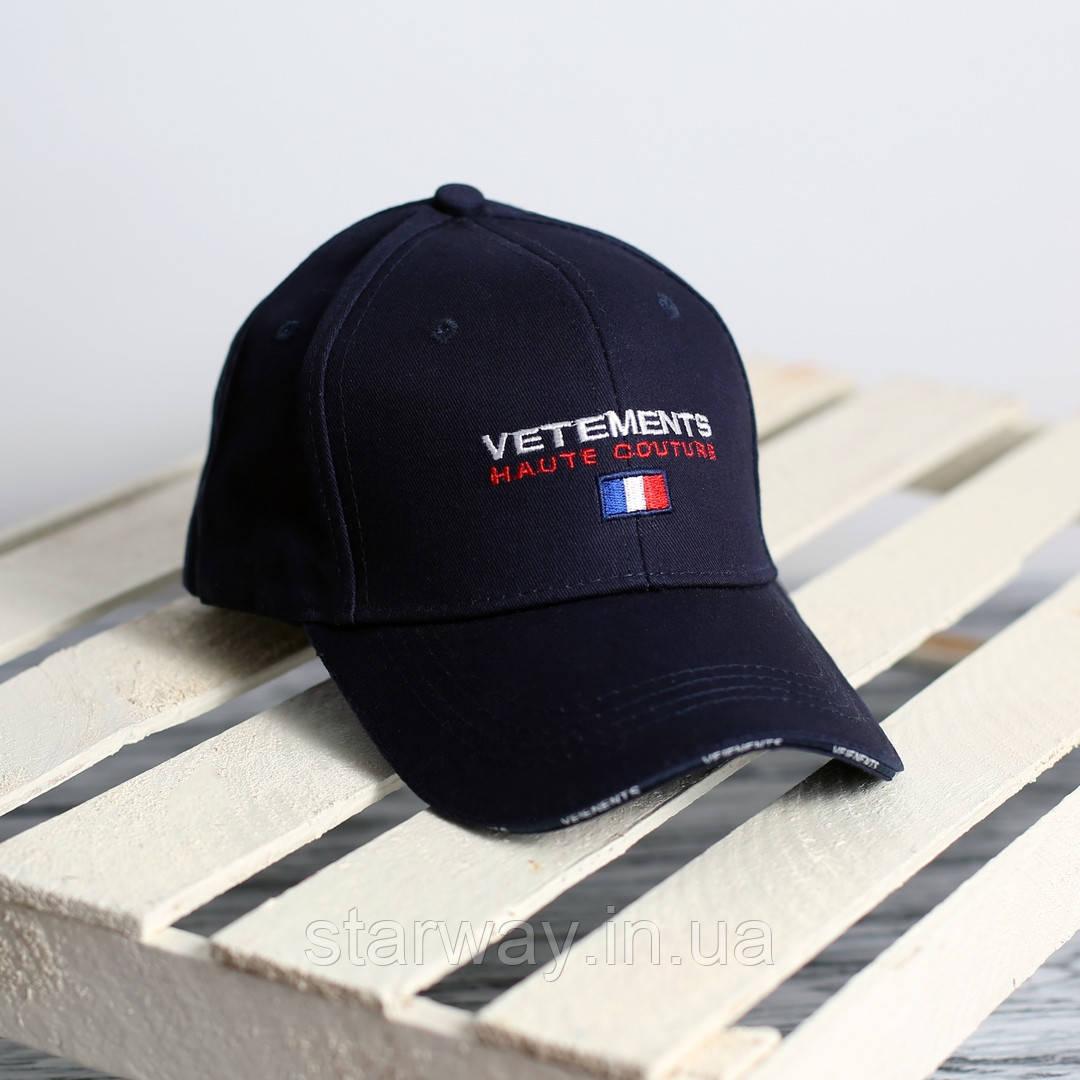 Кепка стильная Vetements | логотип вышивка