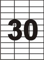 Этикетки самоклеящиеся SAPRO на листах A4 (30 на листе  70х29,7 мм)