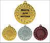 Медаль MMC3045 с жетоном и лентой (45mm)