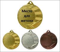 Медаль ME0040 с жетоном и лентой (40mm)