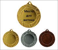 Медаль ME0140 с жетоном и лентой (40mm)