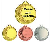 Медаль ME0240 с жетоном и лентой (40mm)