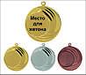 Медаль MMC9040 с жетоном и лентой (40mm)