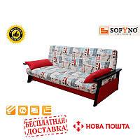 Мягкий диван Чарли В3