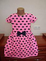 Платье Сердце размер 134 см