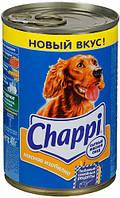 Chappi (Чаппи) консерва для собак Сытный мясной обед с говядиной и курицей  ж/б 400 г