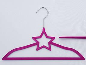 Плічка вішалки дитячі флокированные (оксамитові, велюрові) бузкового кольору, довжина 33 см, в упаковці 6 штук, фото 2