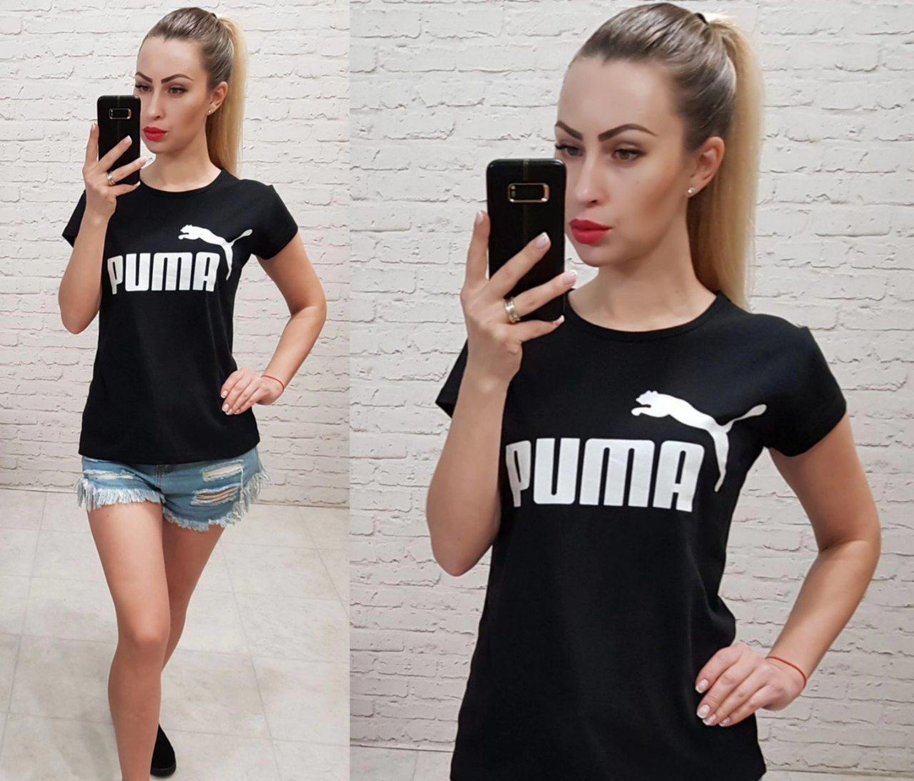 Женская футболка реплика 100% катон качество турция
