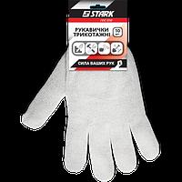 Перчатки Stark White 3 нити (10 пар), фото 1