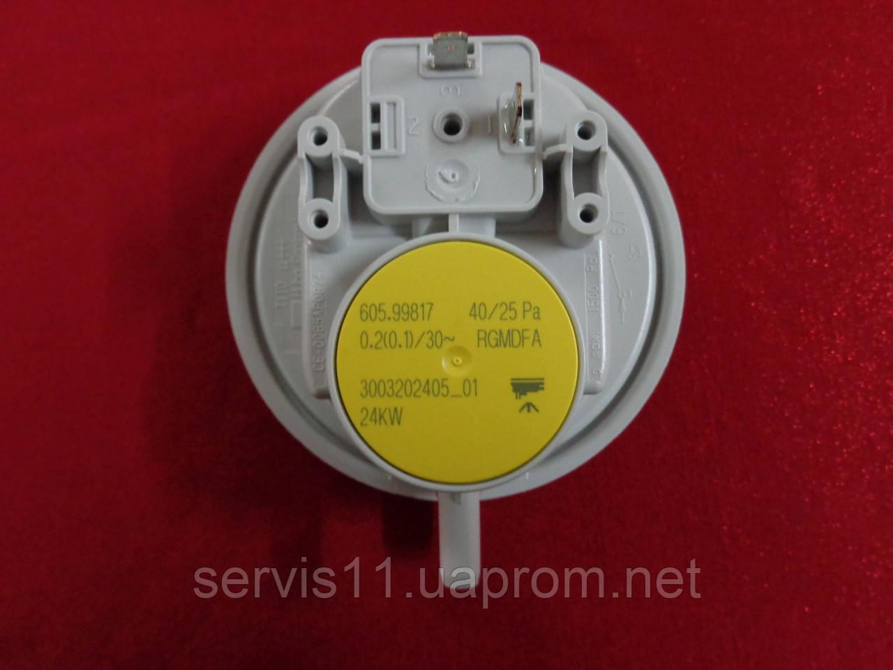 Прессостат 40/25 Pa Demrad Atron H24, Nepto HKT2 24, Protherm Рысь Lynx 24