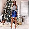 Стильная нарядная сверкающая молодежная юбка из двухсторонней пайетки, фото 3