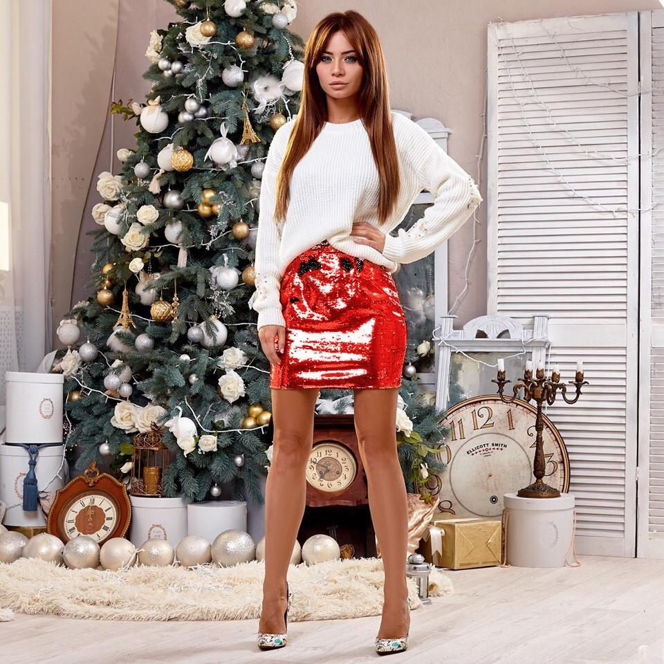 Стильная нарядная сверкающая молодежная юбка из двухсторонней пайетки