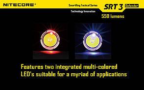 Карманный фонарь Nitecore SRT3 Defender (Cree XM-L2 T6, 550 люмен, 1xAA/14500/CR123A), серый, фото 2