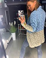 39c406349f6e Молодежный женский кардиган в Украине. Сравнить цены, купить ...