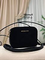 Женская сумка кросс-боди!!!,натуральная замша и кож.зам,3 отделения, фото 7