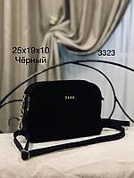Женская сумка кросс-боди!!!,натуральная замша и кож.зам,3 отделения, фото 8