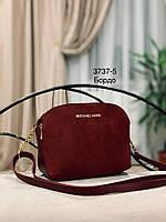 Женская сумка кросс-боди!!!,натуральная замша и кож.зам,3 отделения, фото 9