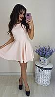 Клешённое мини платье