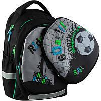 Рюкзак школьный ортопедический Kite Education для мальчиков Cool K19-723M-2