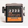 Счетчик учета дизельного топлива BGM-120 (20-120 л/мин)