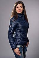 Женская молодежная демисезонная куртка. Код модели К-57-12-15. Цвет темно синий.