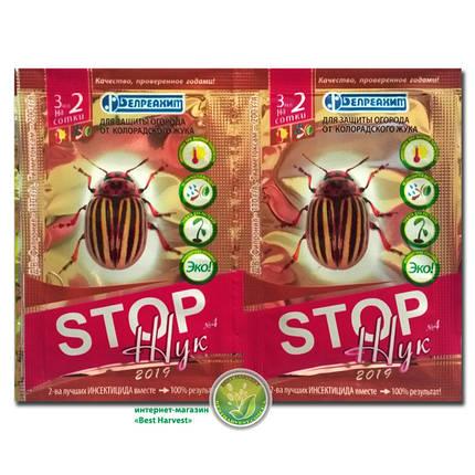 Инсектицид «Стоп Жук №4» 3 мл, фото 2