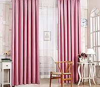 Готовые Шторы комплект для комнаты габардин розового цвета  1.5*3 м.(2 полотна)