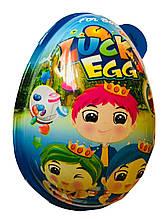 Яйцо-игрушка Big Egg Boy Prestige, 20 g