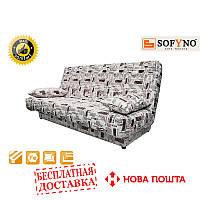 Пружинный диван Ньюс
