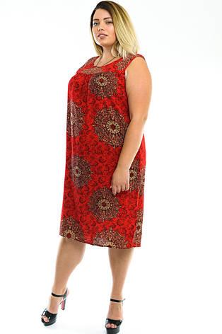 Женское платье 032-8, фото 2