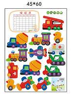 Интерьерная наклейка - Детские игрушки (90х85см)