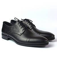 Туфли дерби кожаные классические черные мужская обувь большой размер Rosso Avangard BS Graphite Derby