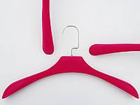 Плечики вешалки тремпеля флокированные (бархатные, велюровые) розового цвета, длина 42 см